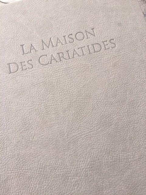 maison des cariatides_carte